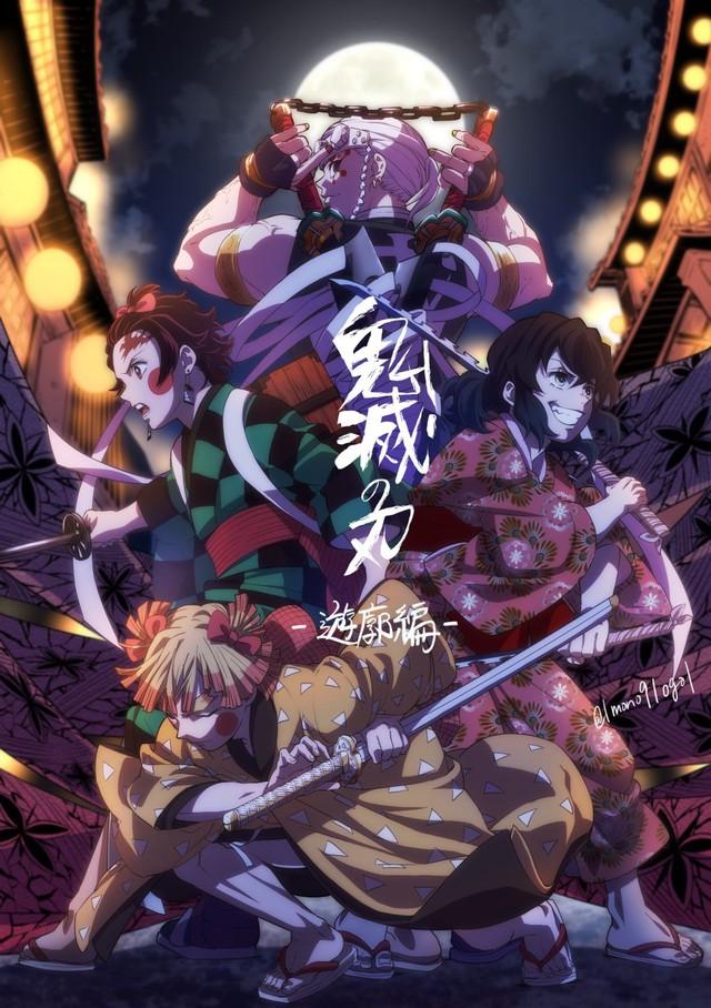 Kimetsu No Yaiba: Tất tần tật về thượng huyền nguyệt lục – cặp boss khó nhằn xuất hiện trong movie 2 năm nay - Ảnh 2.