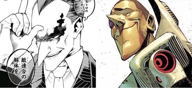 Spoil My Hero Academia chap 298: Bakugo và Todoroki tỉnh lại sau trận chiến, Deku vẫn đang trong cơn nguy kịch - Ảnh 1.