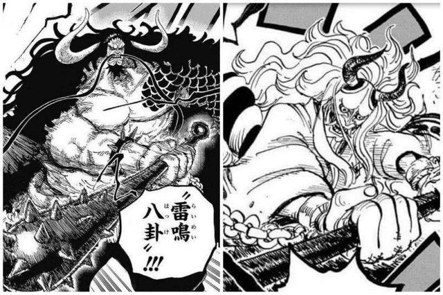 One Piece: Raimei Hakke của Kaido nguy hiểm như thế nào và điểm yếu của chiêu thức này là gì? - Ảnh 1.