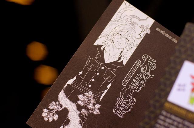 Tuyển tập truyện ngắn Gotouge Koyoharu: Thế giới quái dị của tác giả trước khi nổi danh với KnY - Ảnh 2.