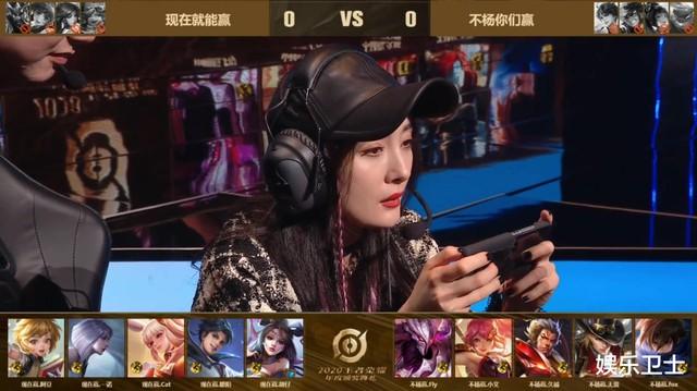 """Dương Mịch là game thủ """"cứng"""" của vũ trụ Liên Quân Photo-1-16116519071742017344678"""