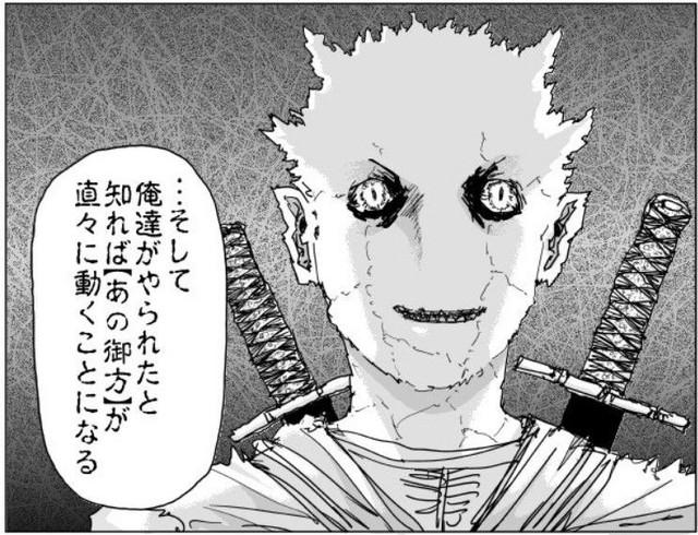 One Punch Man: Saitama và 8 nhân vật đã may mắn được gặp Blast - anh hùng mạnh nhất lớp S - Ảnh 3.