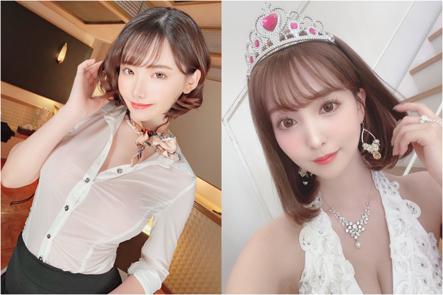 BXH diễn viên phim 18+ ăn khách nhất năm 2020: Eimi Fukada về đích số 1, Yua Mikami về hạng 2 - Ảnh 1.