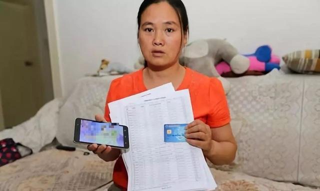 Nữ game thủ 8 tuổi lấy 500 triệu của mẹ nạp game, đưa luôn tài khoản ngân hàng để bạn nạp chung cho vui - Ảnh 1.