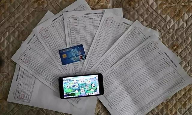 Nữ game thủ 8 tuổi lấy 500 triệu của mẹ nạp game, đưa luôn tài khoản ngân hàng để bạn nạp chung cho vui - Ảnh 3.