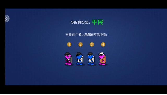 Top 5 phiên bản đạo nhái Among Us đến từ Trung Quốc - Ảnh 6.
