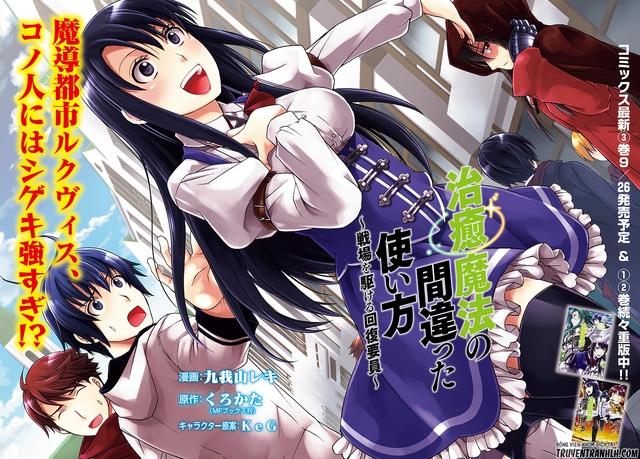 6 bộ Manga/Anime thể loại Isekai được nhiều độc giả săn đón nhất 002-0035d11a15ee6c5c-16098784457438676584