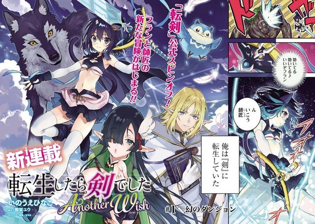 6 bộ Manga/Anime thể loại Isekai được nhiều độc giả săn đón nhất 1591333555-embergame-reincarnated-as-a-sword-tai-sinh-thanh-kiem-phat-hanh-spinoff-manga-2-16098780786071948963246