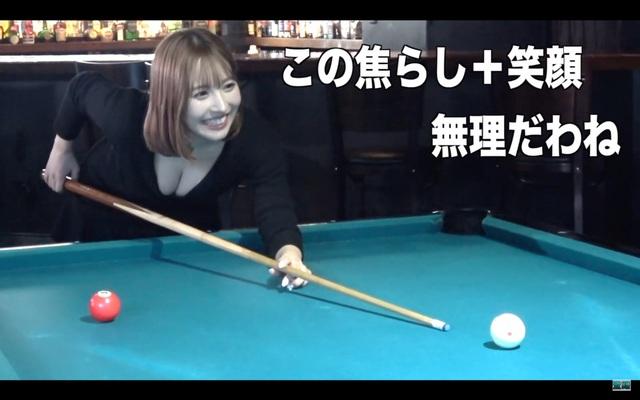 Không thể đóng phim, Yua Mikami ở nhà tập tành chơi bi-a, bị fan chê cười vì kỹ năng chọc lỗ yếu kém - Ảnh 2.