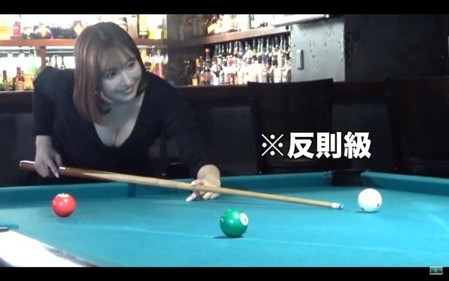 Không thể đóng phim, Yua Mikami ở nhà tập tành chơi bi-a, bị fan chê cười vì kỹ năng chọc lỗ yếu kém - Ảnh 3.