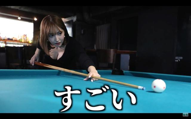 Không thể đóng phim, Yua Mikami ở nhà tập tành chơi bi-a, bị fan chê cười vì kỹ năng chọc lỗ yếu kém - Ảnh 4.