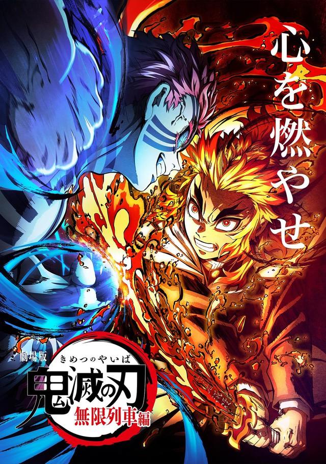 Vượt qua Thám Tử Lừng Danh Conan, Kimetsu No Yaiba: Mugen Train trở thành bộ anime được xem nhiều nhất thế kỷ 21 - Ảnh 1.