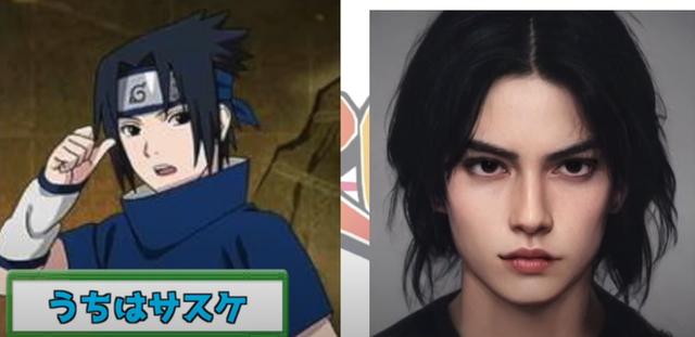 Youtuber dùng AI hô biến nhân vật trong Naruto thành người thật: Sasuke đẹp trai chuẩn soái ca, Naruto y hệt trai Tây - Ảnh 2.