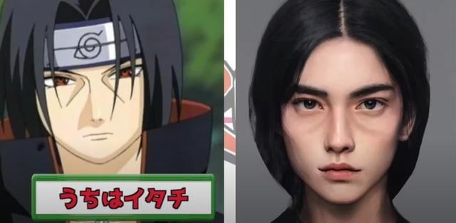 Youtuber dùng AI hô biến nhân vật trong Naruto thành người thật: Sasuke đẹp trai chuẩn soái ca, Naruto y hệt trai Tây - Ảnh 11.