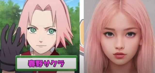 Youtuber dùng AI hô biến nhân vật trong Naruto thành người thật: Sasuke đẹp trai chuẩn soái ca, Naruto y hệt trai Tây - Ảnh 3.