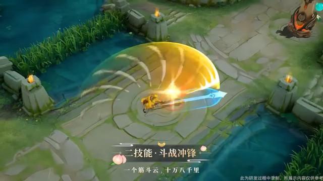 Skin trong mơ của game thủ Liên Quân, Ngộ Không bản xịn Lục Tiểu Linh Đồng ra mắt khiến CĐM ghen tị - Ảnh 4.