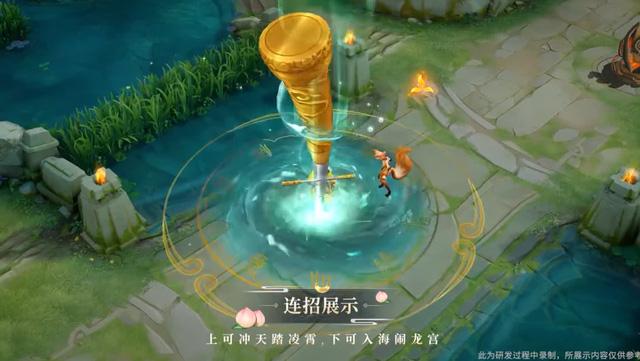 Skin trong mơ của game thủ Liên Quân, Ngộ Không bản xịn Lục Tiểu Linh Đồng ra mắt khiến CĐM ghen tị - Ảnh 5.