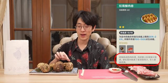 Thua kèo dự đoán, streamer Genshin Impact chi hơn 4,2 tỷ để give away nhân vật 5 sao cho khán giả - Ảnh 4.