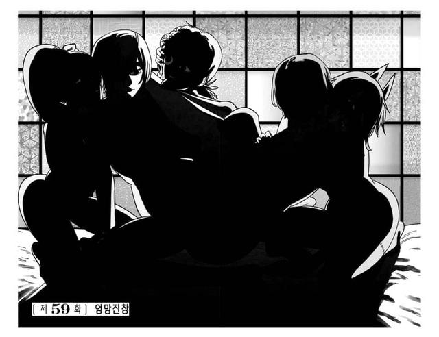 """Chainsaw Man và loạt manga 18+ bị """"che chắn"""" cực kỳ hài hước khi xuất bản tại Hàn Quốc - Ảnh 2."""