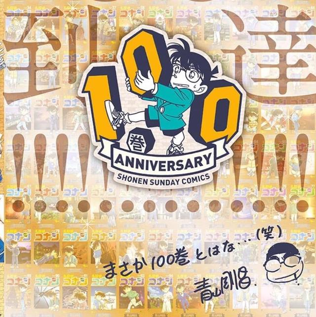 Spoil Conan chap 1079: Haibara chạm mặt kẻ giống Gin và dự án kỷ niệm tập 100 của bộ truyện - Ảnh 4.