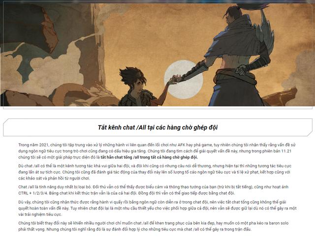 """Xóa bỏ tính năng chat /all trong LMHT, Riot Games ăn cả rổ gạch đá vì khiến nhiều game thủ hết đất """"gáy"""" - Ảnh 1."""