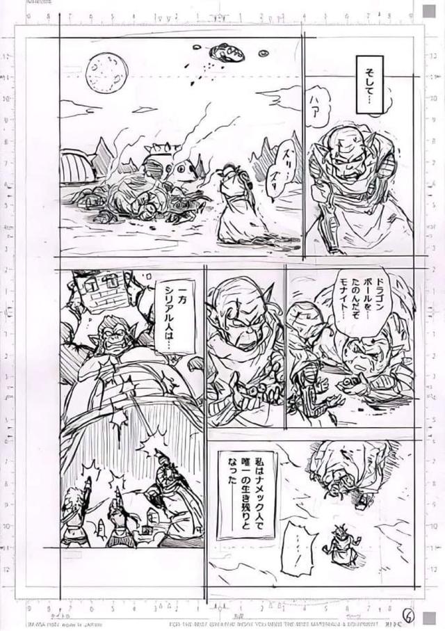 Spoil Dragon Ball Super chap 77 và 7 trang bản thảo: Hé lộ câu chuyện về cha của Goku, anh hùng cứu thế - Ảnh 6.