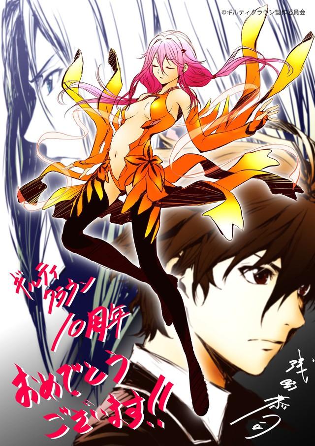 Anime Summer Time Rendering ra trailer mới, Guilty Crown tung bộ ảnh hấp dẫn kỷ niệm 10 năm ra mắt - Ảnh 4.