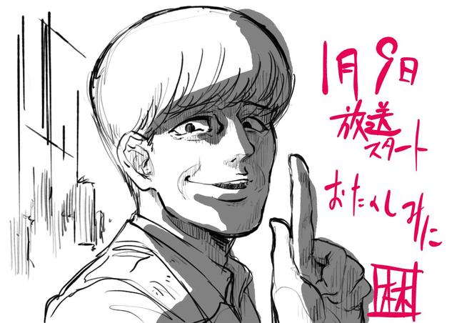 Cộng đồng hâm mộ hoảng loạn khi cha đẻ Attack On Titan mong muốn giữ nguyên cái kết trong phần cuối của anime - Ảnh 2.