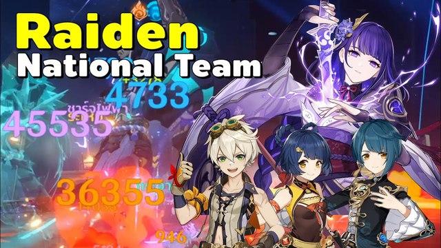 Điều gì đã khiến team Lôi Thần Quốc Dân trở thành đội hình bá đạo bậc nhất Genshin Impact hiện tại? - Ảnh 1.