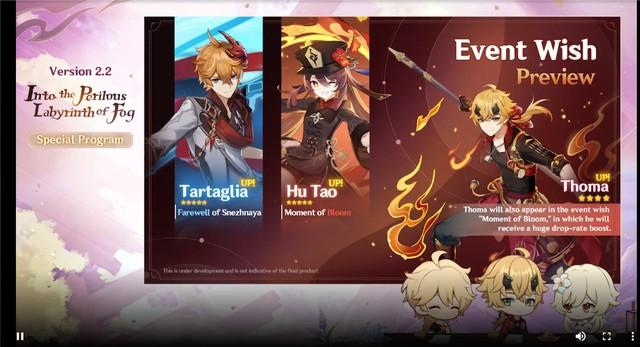 Genshin Impact 2.2: Đón chờ sự trở lại của Childe và Hutao cùng 3 giftcode mới - Ảnh 2.
