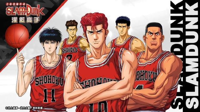 Slam Dunk: Sakuragi Hanamichi và 6 nhân vật được lấy cảm hứng từ những cầu thủ nổi tiếng ngoài đời thật - Ảnh 1.