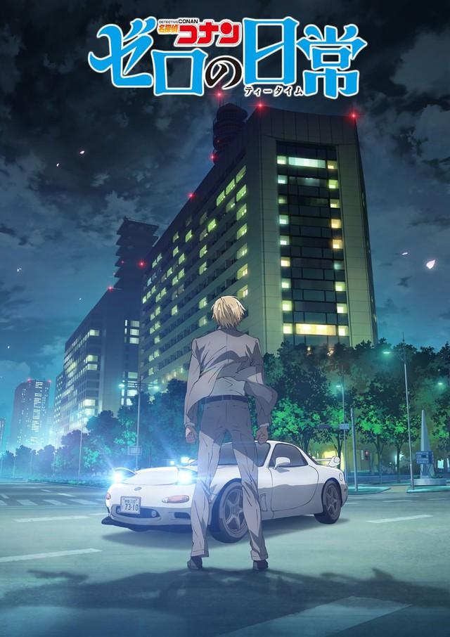 Ngoại truyện Conan chuyển thể thành anime Du1-16334049455142046613329