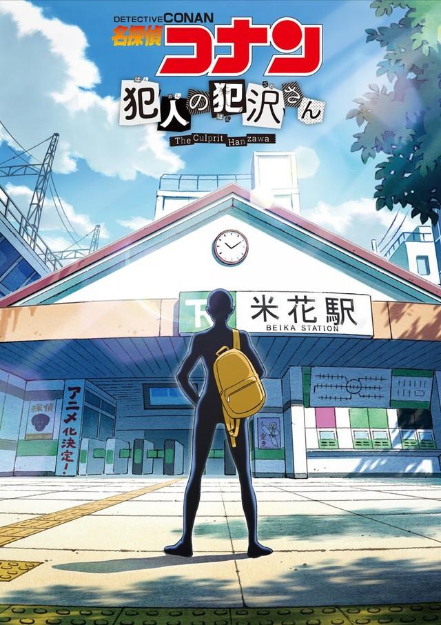 Ngoại truyện Conan chuyển thể thành anime Du2-16334049510551305054575