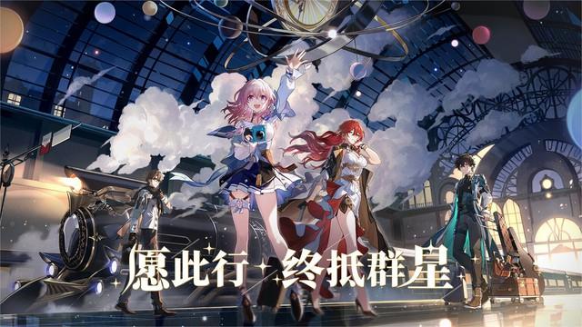 Cha đẻ Genshin Impact ra mắt game mới, mở Closed Beta trong tháng 10 - Ảnh 6.