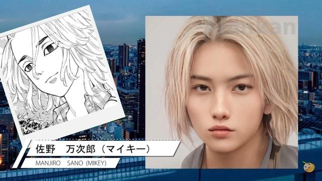 Mãn nhãn khi thấy dàn nhân vật trong Tokyo Revengers bước ra đời thật Photo-1-163358157225711757995