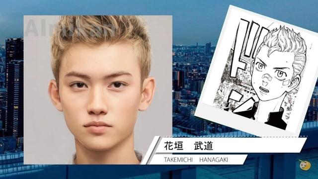 Mãn nhãn khi thấy dàn nhân vật trong Tokyo Revengers bước ra đời thật Photo-1-1633581589547446531718