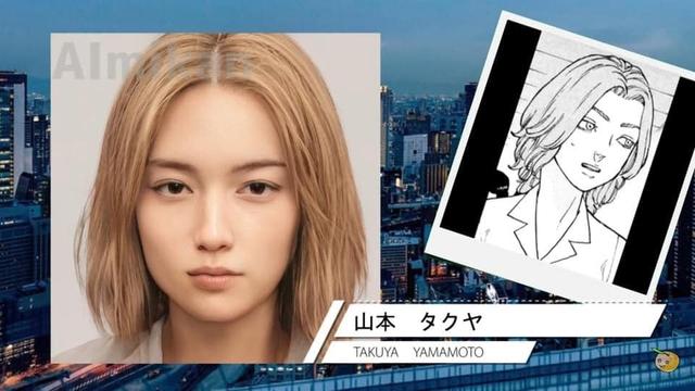 Mãn nhãn khi thấy dàn nhân vật trong Tokyo Revengers bước ra đời thật Photo-1-16335817487572130694000