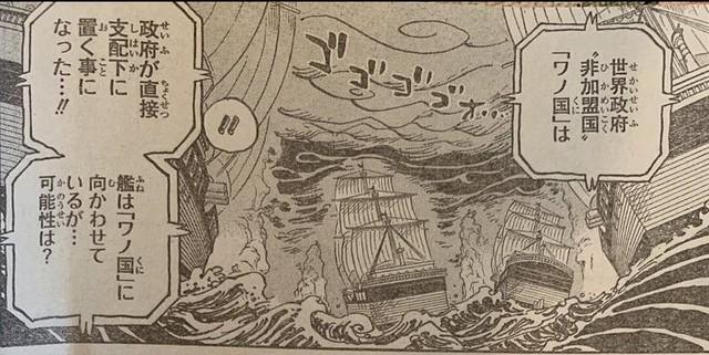 Spoil chi tiết One Piece chap 1028: Sanji thức tỉnh sức mạnh bí ẩn, Yamato hoá thành dạng thú - Ảnh 2.