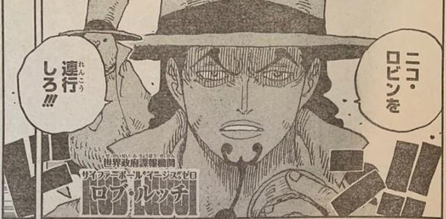 Spoil chi tiết One Piece chap 1028: Sanji thức tỉnh sức mạnh bí ẩn, Yamato hoá thành dạng thú - Ảnh 3.