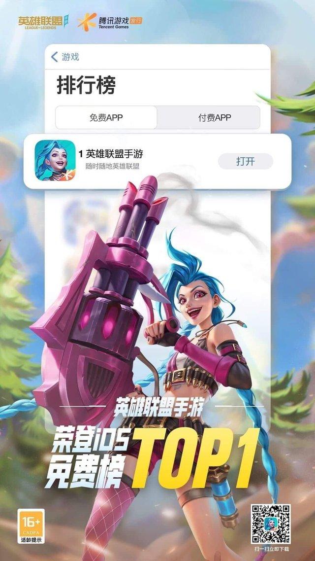 """Sốc! Bố đẻ của Liên Quân ngã ngựa, bị game MOBA mà người chơi Việt Nam nói """"deadgame"""" trèo lên đầu - Ảnh 3."""