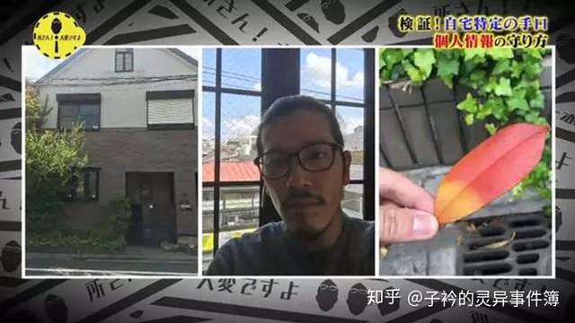 Nữ Idol Nhật Bản bị fan cuồng quấy rối, tìm tới tận cửa nhà nhờ hình phản chiếu trong ảnh selfie - Ảnh 6.