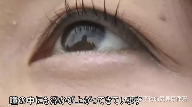 Nữ Idol Nhật Bản bị fan cuồng quấy rối, tìm tới tận cửa nhà nhờ hình phản chiếu trong ảnh selfie - Ảnh 5.