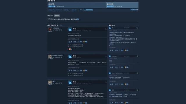 Steam Trung Quốc trình làng với lượng game nghèo nàn, 21.131 trò kiểm duyệt xong chỉ còn vỏn vẹn… 53 trò - Ảnh 2.