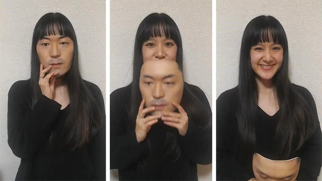 Mua bán khuôn mặt con người – Ngành kinh doanh cực mới tại Nhật Bản - Ảnh 1.