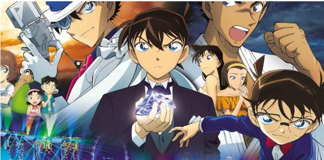 Thám Tử Lừng Danh Conan: Làm thế nào để một khán giả mới tiếp cận tốt nhất với phiên bản anime? - Ảnh 3.