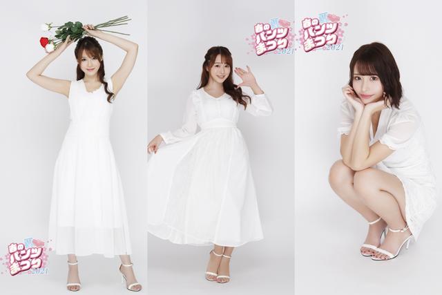 Vì sao các cô gái Nhật lại sẵn sàng tham gia ngành công nghiệp 18+ nhiều đến thế? - Ảnh 2.