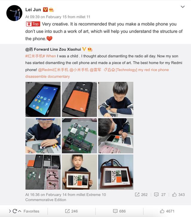 CEO Xiaomi ngưỡng mộ cậu bé 9 tuổi tự tay tháo rời Redmi 1, đóng khung thành tác phẩm nghệ thuật - Ảnh 1.