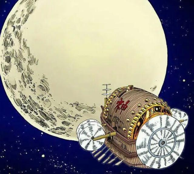 One Piece: Có một hình bóng bí ẩn xuất hiện cuối chap 1004, fan xôn xao phải chăng thánh Enel đã quay trở lại? - Ảnh 5.