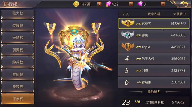 Vương Thần Mobile có cốt truyện và lý tưởng rất rõ ràng Gax-16136238912801833650155