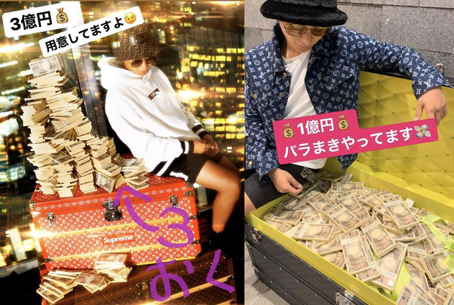 Thánh nữ Asuka Kirara gây sốc khi tuyên bố chia 60 tỷ tiền mặt cho fan follow mình, miễn là có lý do chính đáng - Ảnh 3.